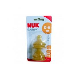 Nuk First Choice Tetina Látex 0-6 meses Orificio Mediano M 3 Unidades